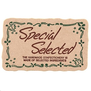 Special Selected 스티커 (20개 * 8매)